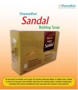 Dhanwanthari Sandal Soap